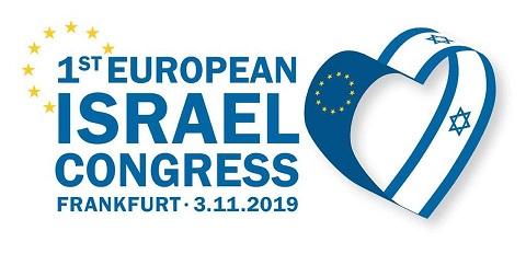Logo: FIRST EUROPEAN ISRAEL CONGRESS, Frankfurt 3.11.2019